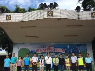 市長鄭文燦出席「觀音健走好元氣,樂活新坡Be Happy」無菸健走活動。