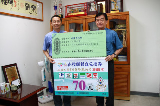 旺旺友聯產物南投經理吳必渡(左)代表捐贈14萬元食物銀行餐食券。(記者扶小萍攝)