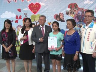 竹縣表揚慈孝家庭楷模 15組家庭獲獎