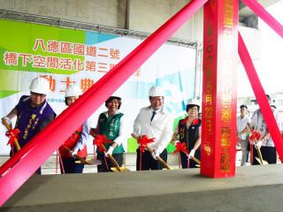 桃園市長鄭文燦主持「八德區國道二號橋下空間活化第三期工程動土典禮」。