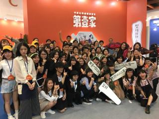 中原大學商業設計學系應屆畢業生以「第壹家」為主題呈現大學四年豐碩成果。