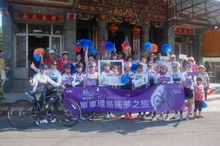 魅Liv50、夢想騎行一行阿嬤級騎士抵達臺南,受到熱烈歡迎。(圖/記者黃芳祿攝)