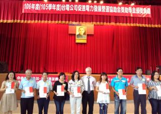 台電公司促進電力發展營運協助金獎助學金頒獎典禮,大觀電廠廠長謝鵬洲〈右5〉和獲獎學生合照。〈記者吳素珍攝〉