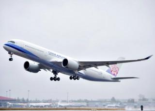 華空與經濟部攜手   引領桃市打入歐洲航太產業