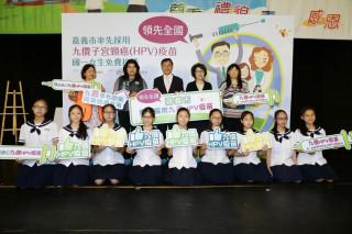 嘉義市領先全國採用九價子宮頸癌(HPV)疫苗 國一女生免費接種