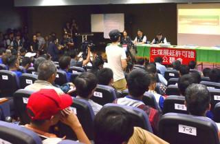雲林縣政府舉辦「生煤展延許可證公聽會」,聽取民眾意見,各界遵守會議規則,充分表達意見和平落幕。(記者陳昭宗拍攝)