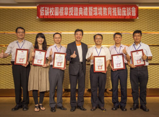 局長劉和然親自頒發低碳校園標章給獲獎學校。(圖/記者黃村杉攝)