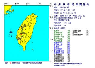 2天內連6震!嘉義再發生規模4.6地震 氣象局:主震後的餘震(圖/翻攝中央氣象局網站)
