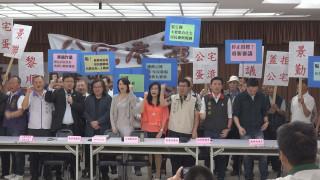 居民抗議「三興段」公宅黑箱 市府:暫停招標