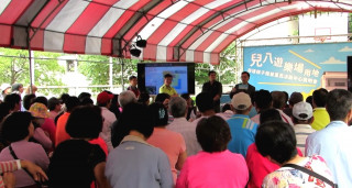 楊梅區公所舉辦楊梅都市計畫遊樂場用地興建親子館兼活動中心說明會。