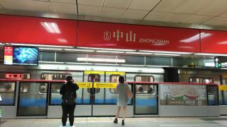 台北捷運站站名增加編號(圖/臺北大眾捷運股份有限公司提供)