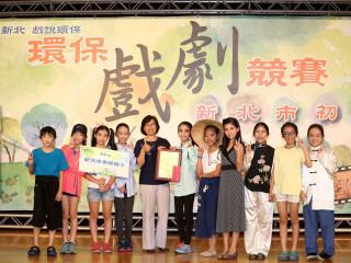 環保戲劇競賽由秀朗國小和國立台灣藝術大學(海洋少年仔劇團)並列第一名。(圖/記者黃村杉攝)