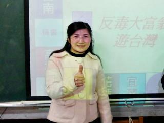 桃成功工商邱芳榆老師  獲全國性教育教案優良獎