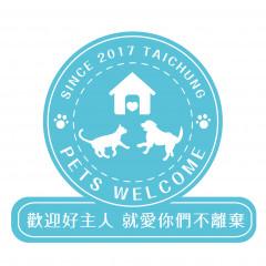 打造友善動物城市,友善寵物空間開放申請認證。
