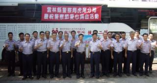 虎尾警方慶祝警察節,結合台南捐血中心辦理捐血活動,將警務人員的愛心化為具體挽袖捐血行動。(記者陳昭宗拍攝)