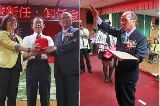 羅東林區管理處新卸任處長交接並宣誓就職。(圖/記者陳木隆攝)