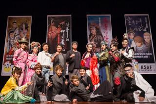 文化局每年甄選國內優秀歌仔戲劇團節目,安排於春天藝術節歌仔戲系列活動公演,展現年輕化及世代傳承接班的態勢。(高雄市政府文化局提供)
