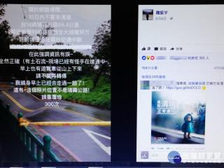 通往清境的道路沒壞,南投清境觀光協會理事長魏振宇於社群網站上澄清,並拜託別再傳謠言啦!