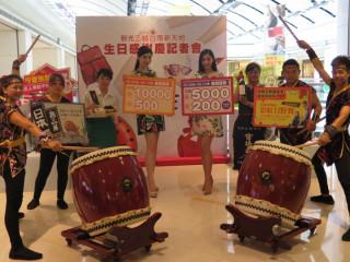 新光三越台南新天地15歲生日慶,首7日滿千送百回饋。