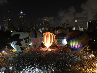 台灣國際熱氣球嘉年華光雕音樂會(圖/台東縣政府觀光旅遊處提供)