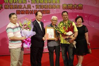 高齡91歲的李朝生鄰長(中)服務73年,獲代理縣長吳澤成(左二)表揚。(圖/記者陳木隆攝)