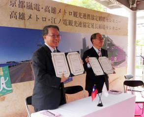 ▲高捷公司與京福電鐵、江之電鐵簽訂觀光三方合作協議,打開捷運觀光的國際市場。(圖/高雄捷運公司提供)