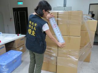 衛生局會同臺北市調查處於瑪旺幹細胞醫學生物科技公司查獲其血小板血漿收集容器套組產品。(圖/記者黃村杉攝)