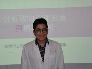 台南市立醫院身心科醫師粟寧。