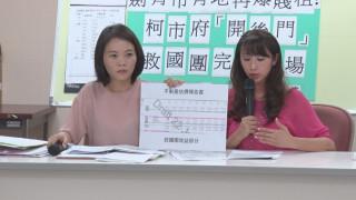 賤租劍潭青年活動中心 北市8年少收1.5億
