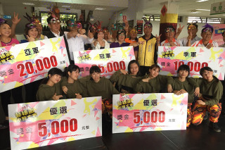 羅東藝穗盃街舞大賽總獎金10萬元。(圖/羅東鎮公所提供)