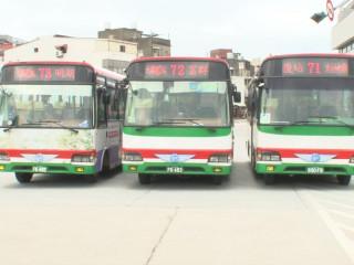 71-73路公車 0621開始繞駛新竹轉運站