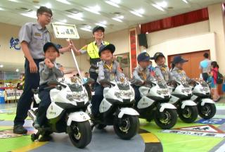 風城小警察體驗營 萌警出動守護家園