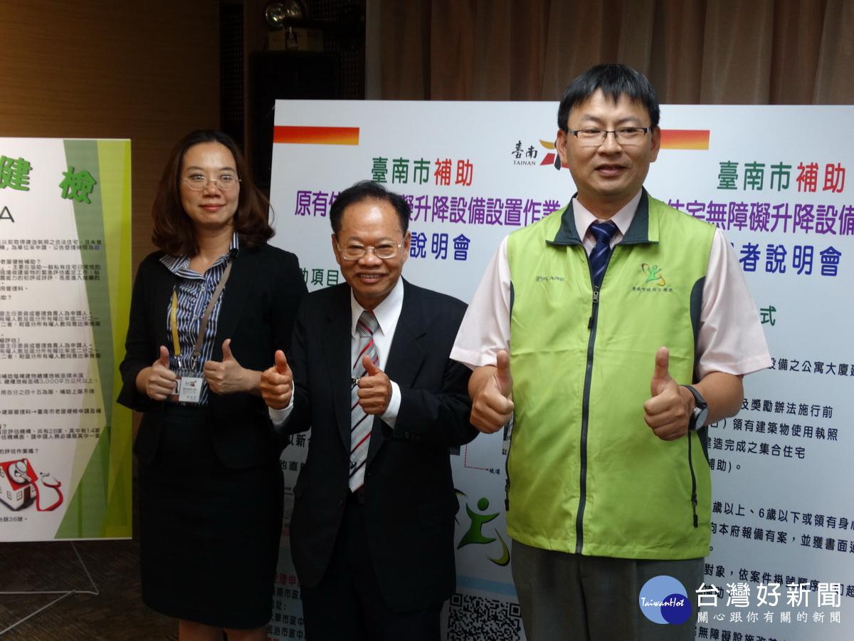 居家住宅做健康檢查 台南市老屋健檢