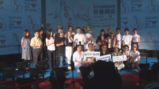 台北音樂季6/17登場 老中青歌手週末開唱