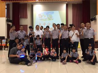 太平分局請同仁帶小朋友辦慶祝警察節。林重鎣攝