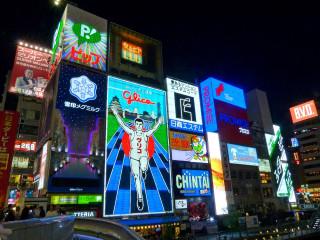 台灣消基會15日與日本國民生活中心簽訂「跨境消費爭議合作備忘錄」,為台日消費者互相往來、旅遊中發生消費爭議的處理機制新增一條管道。(圖/Pixabay)