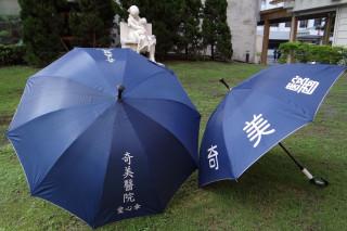 奇美醫學中心募集愛心傘,嘉惠需要的民眾。