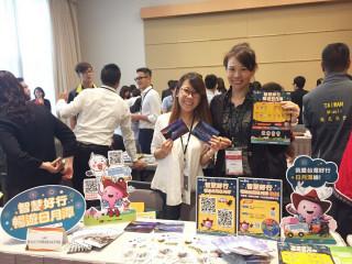 日月潭國家風景區管理處所推動的「台灣好行日月潭線」,邀請國際遊客體驗智慧便利的旅遊服務。