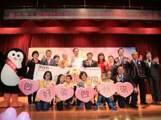 市長朱立倫、社會局長張錦麗等出席「創意500擂台賽」活動期中成果發表記者會。(圖/記者黃村杉攝)