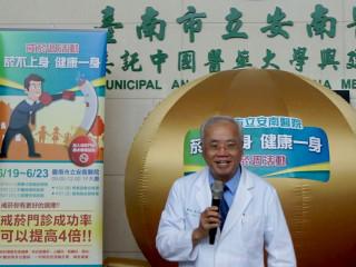 蔡宗欣副院長強調戒菸的好處。