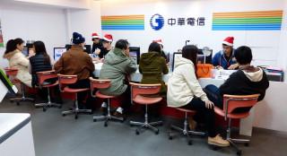 中華電信19日起就開放招募員工甄試報名,預計在電信網路規劃設計、電信網路維運、傳輸網路規劃維運、行動通信網路維運、企業客戶服務及行銷等職缺招募368人,月薪35625元起跳。(圖/Wikipedia)
