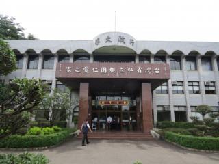 財團法人台灣省私立桃園仁愛之家。