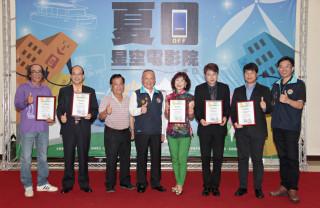 縣長頒發節電之友感謝狀給六家企業。(記者許素蘭/攝)