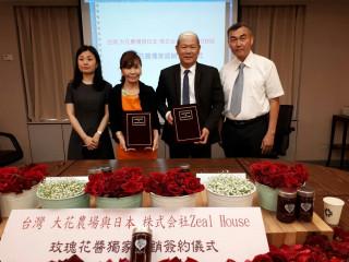 台灣有機玫瑰成功行銷日本(圖/屏東縣政府提供)