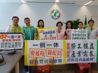 市議會民進黨團呼籲嚴長宣傳輔導期
