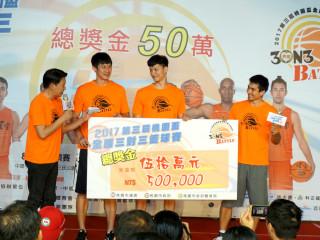 「桃園璞園」職籃三位球星林金榜、陳堅恩、林任鴻號召全台籃球好手齊聚桃園市以球會友。
