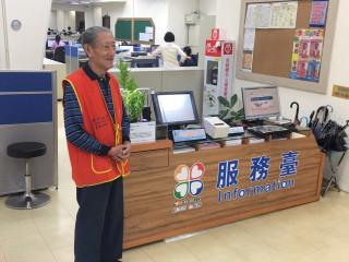 新店區公所不老志工 91歲高齡樂於服務