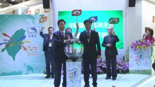 台北國際食品展登場 用「好食」行銷台灣