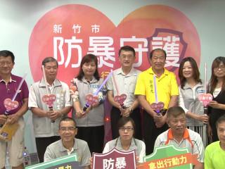 官民結盟反暴力 宣示打造幸福城