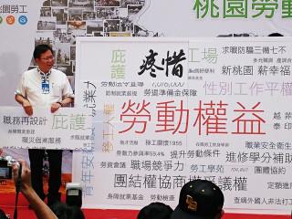 勞動季刊「疼惜」創刊號 勞工故事落實勞動保護